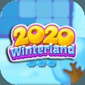 Spielen 2020 Winterland
