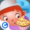 Spielen Cupcake Time